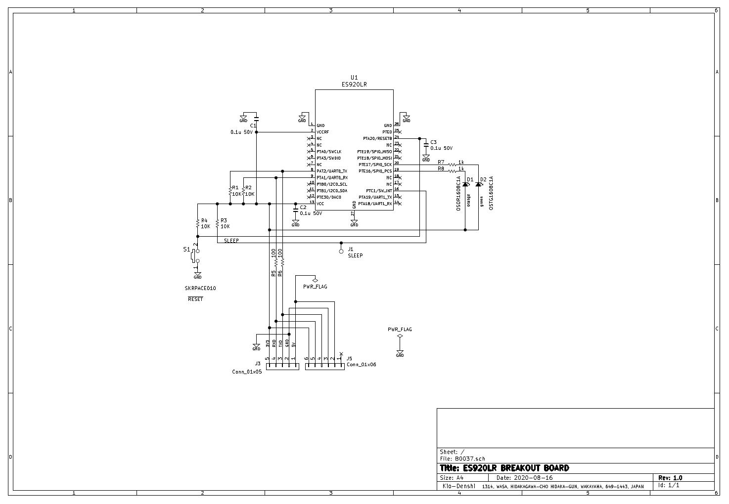 B0037_SCH_R1.PNG